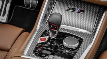 BMW X5 M Competition centre console