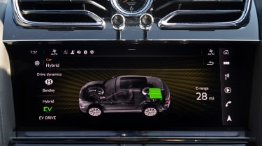 Bentley Bentayga Hybrid infotainment display