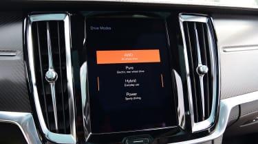Polestar 1 coupe infotainment display