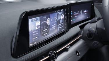 Nissan Ariya screens
