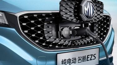 MG eZS - front charging port