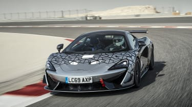 McLaren 620R - front view dynamic