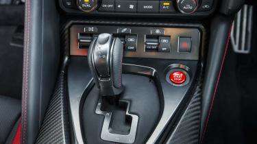 Nissan GT-R coupe gear lever