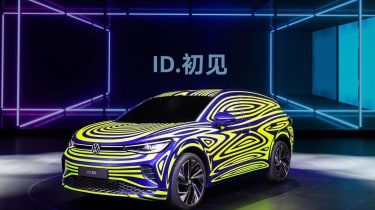 2021 Volkswagen ID.4 SUV teased