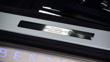 Bentley Continental GT door sills
