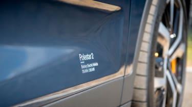 Polestar 2 hatchback side sills