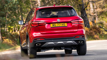 MG HS SUV rear driving
