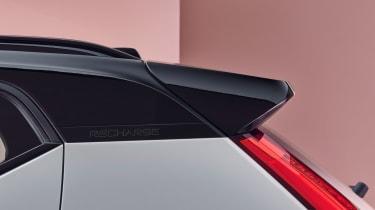 Volvo XC40 Recharge detail