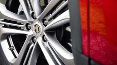 MG HS SUV alloy wheels