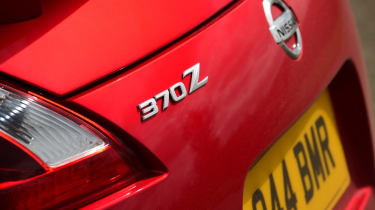 Nissan 370Z coupe boot badge