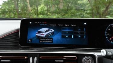 Mercedes EQC SUV infotainment