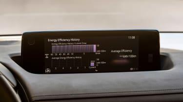 Mazda MX-30 SUV 8.8-inch infotainment display