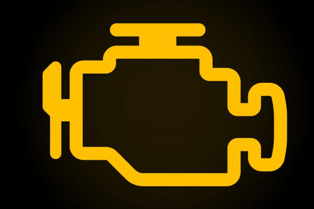 Engine Management Light Top 5 Causes Of Amber Engine Warning Light Carbuyer