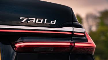 BMW 7 Series saloon - rear close up