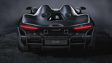 McLaren Elva rear end