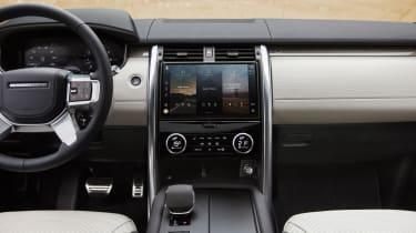 Land Rover InControl touchscreen