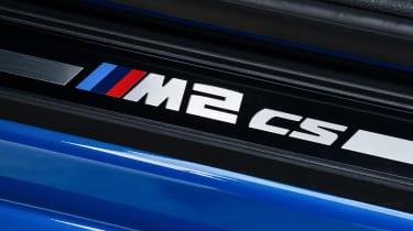 BMW M2 CS kick plate