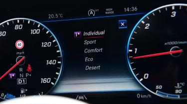 Mercedes G-Class SUV digital instruments