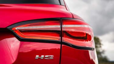MG HS SUV rear lights
