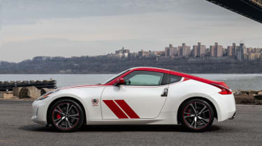 Nissan 370Z 50th Anniversary Edition - side static