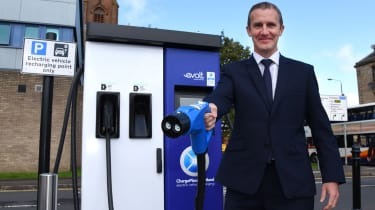 ChargePlace Scotland charger