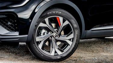 Renault Arkana SUV alloy wheels