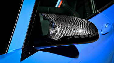 BMW M2 CS wing mirror cap