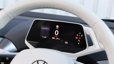 Volkswagen ID.4 SUV driving display