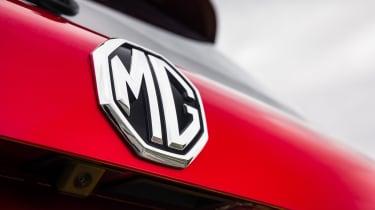 MG HS SUV rear badge