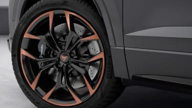 Cupra Ateca Special Edition alloy wheel