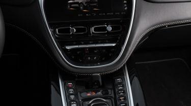 Aston Martin DBX prototype centre console