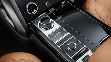 Range Rover Fifty centre console