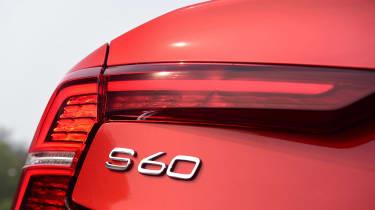 Volvo S60 saloon rear lights