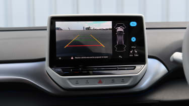 Volkswagen ID.4 SUV rear-view camera