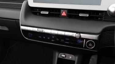 Hyundai Ioniq 5 air vents