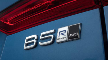 Volvo XC60 SUV rear badge