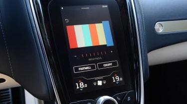 McLaren GT ambient lighting settings