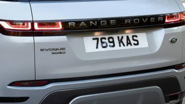 Range Rover Evoque P300e tailgate