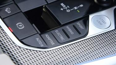 BMW X5 xDrive45e SUV driving modes