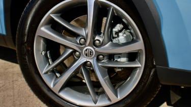 2020 MG HS plug-in hybrid alloy wheel