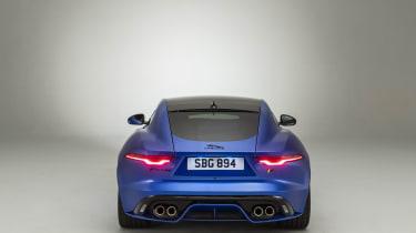 2020 Jaguar F-Type rear end
