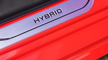 Toyota Yaris hatchback door sills
