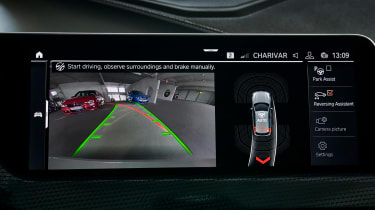 BMW 1 Series hatchback rear-view camera