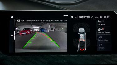 BMW 1 Series hatchback rear-view camera