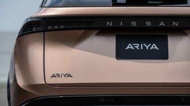 Nissan Ariya badging