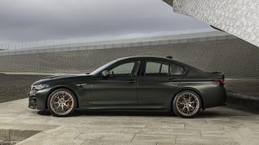 2021 BMW M5 CS - static side view