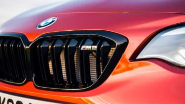 BMW M2 grille